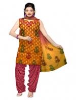 Online Banarasi Silk Salwar Kameez_20